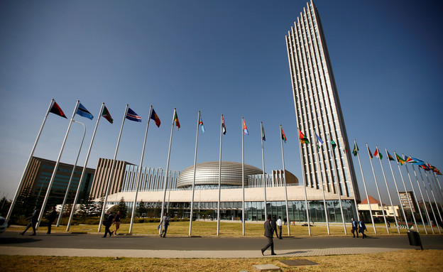 המטה של בניין האיחוד האפריקאי בבירת אתיופיה אדיס אבבה (צילום: רויטרס)