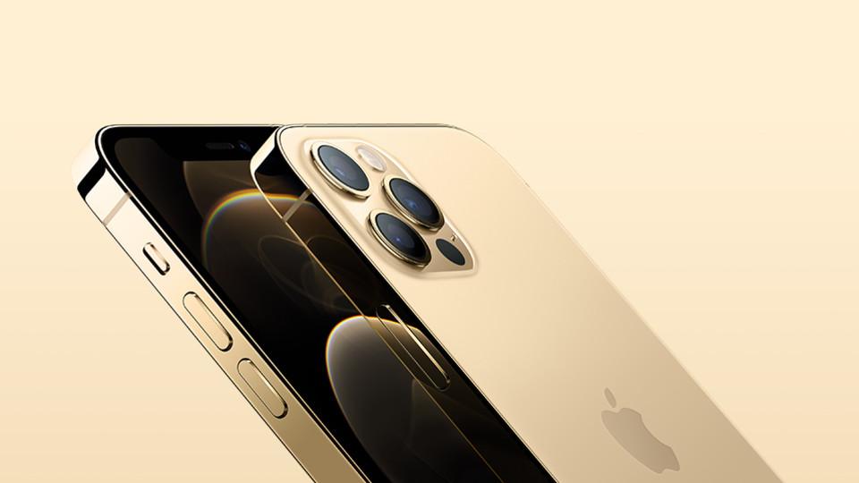 אייפון (צילום: APPLE)