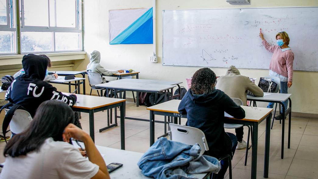 בית ספר, קורונה, תלמידים, מורה, כיתה (צילום: פלאש 90)