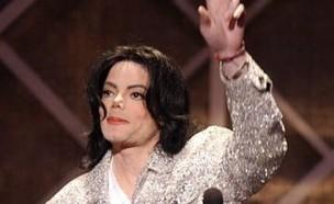 מייקל ג'קסון (צילום: מתוך האינסטגרם )