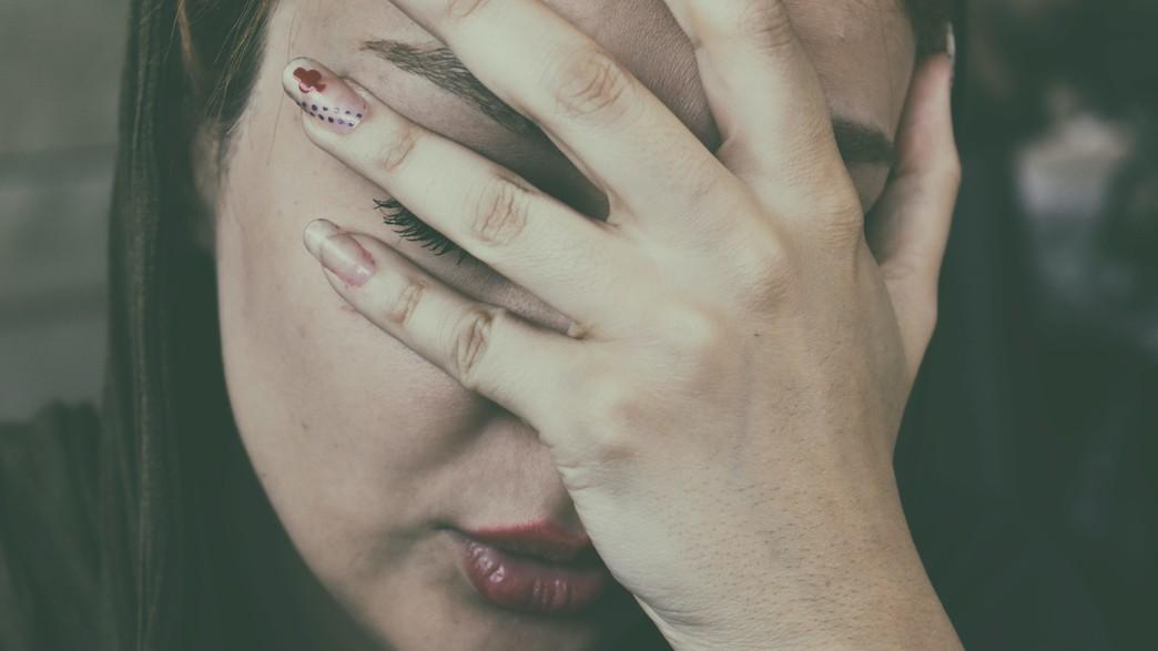 עייפה (צילום: mehrpouya-h unsplash)