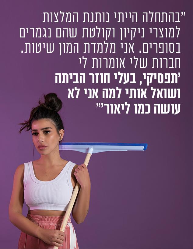 ליאור קוקה (צילום: אהוד שגב)
