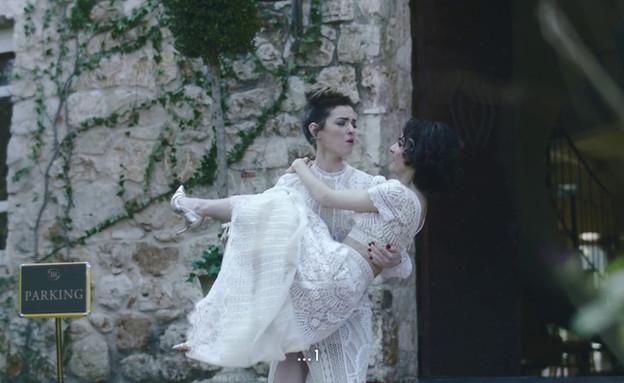 לראשונה בישראל: חתונה גאה בפרסומת של פורד  (צילום: משרד הפרסום באומן בר ריבנאי)