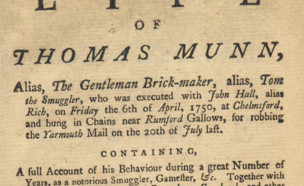 מתוך הספר על חייו של תומאס מאן  (צילום: Horsham Museum)