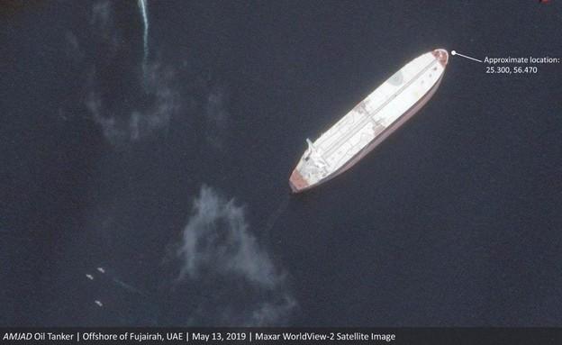 דוגמא לניטור אוניות בלב ים מהחלל (צילום: מקסר טכנולוגיות)