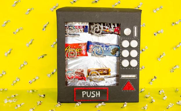 משלוח מנות 2021, מכונת ממתקים 1 (צילום: נועה קליין)