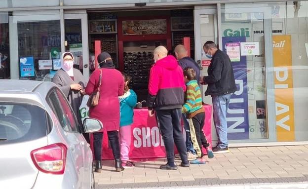 רשת ביג פתחו את החניות (צילום: ביג מרכזי קניות)