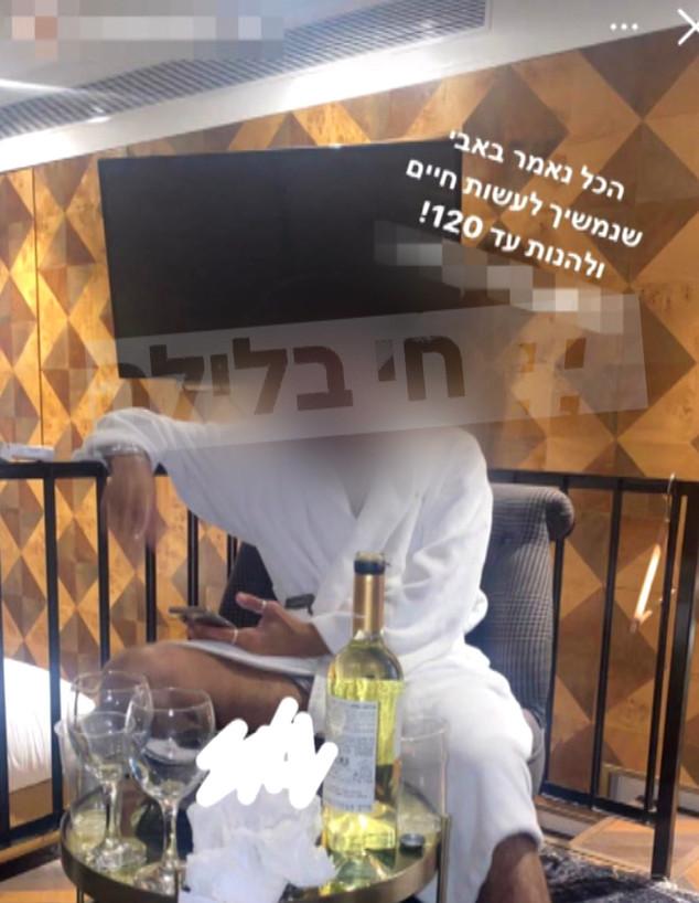תיעוד מהבילוי של אליאב זוהר (צילום: מתוך האינסטגרם של אליאב זוהר, חי בלילה)