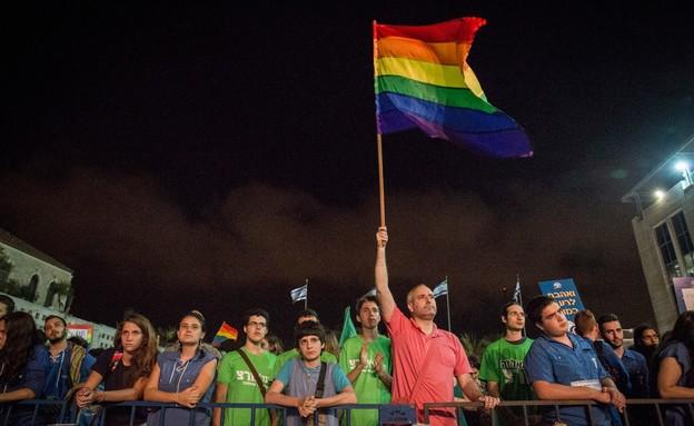 מצעד הגאווה בירושלים (צילום: Hadas Parush Flash90, פלאש 90)