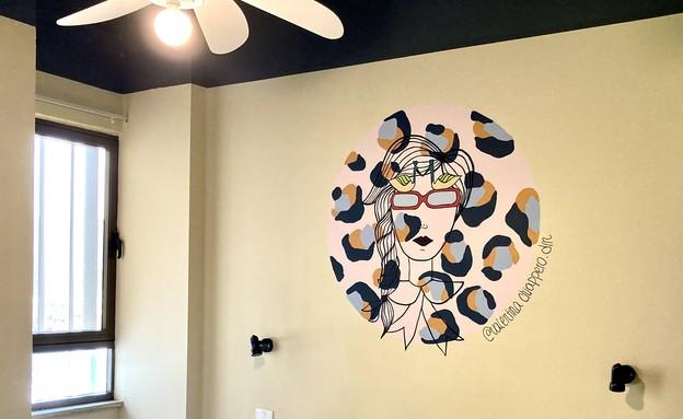 ציורי קיר ולנטינה - 1 (צילום: אביב טישלר)
