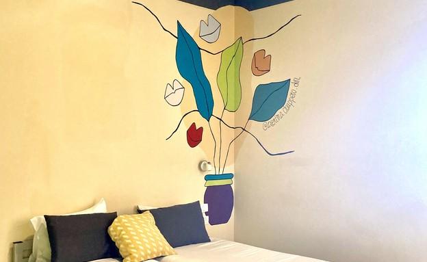 ציורי קיר ולנטינה - 3 (צילום: אביב טישלר)