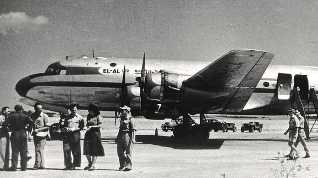 הטיסה הראשונה של אל על (צילום: ויקיפדיה)