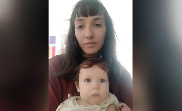 בת חן ארזה שכמעט נדרסה עם בתה התינוקת