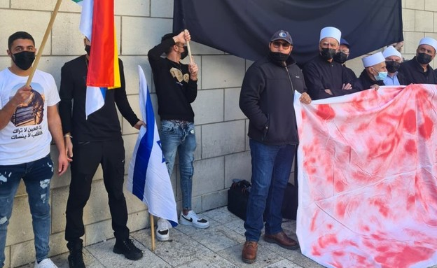 """בני משפחתו של נעים מאדי ז""""ל מפגינים"""