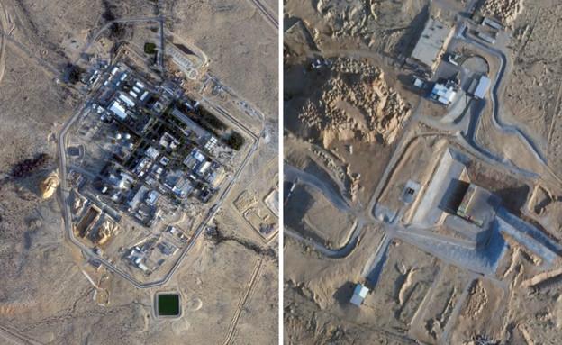 הכור הגרעיני בדימונה (צילום: AP)