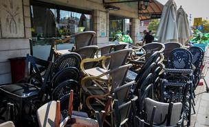 מסעדה סגורה בתקופת משבר הקורונה (צילום: דוד כהן, פלאש 90)