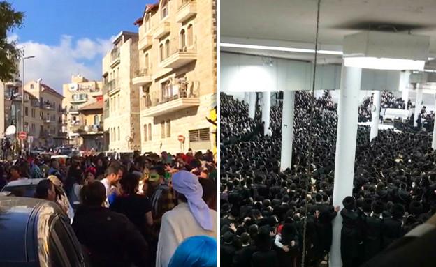 הפרת הנחיות בירושלים