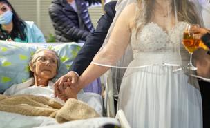 האמא חלתה - בני הזוג התחתנו בבית החולים (צילום: מידן מור אלון, קשת 12)