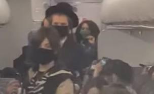 גירוש מטיסה (צילום: צילום מסך)