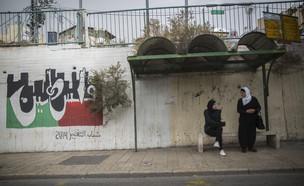 שתי נשים בתחנת אוטובוס בנצרת  (צילום: הדס פרוש, פלאש 90)