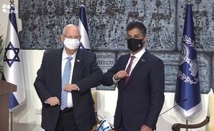 """טקס הגשת כתב ההאמנה של שגריר איחוד האמירויות הראשון בישראל (צילום: לע""""מ)"""
