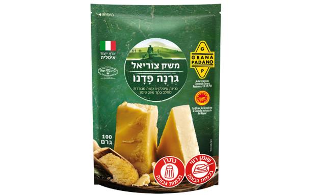 גבינת גרנה פדנו, משק צוריאל (צילום: סטודיו 0304, יחסי ציבור)