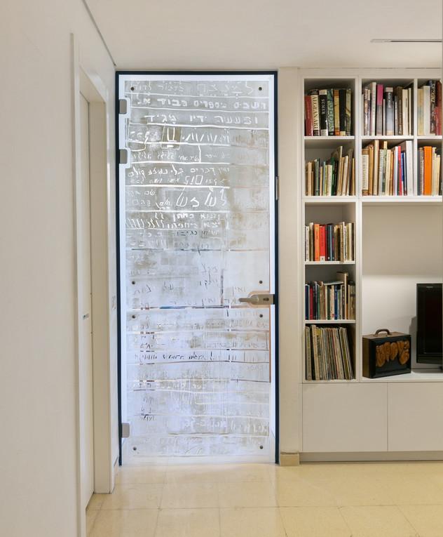 בית בירושלים, עיצוב נינה לובושיץ קורלנד, ג - 2