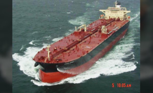 הספינה שאחראית לזיהום הזפת בחופי ישראל (צילום: מתוך האתר Marine Traffic)