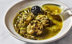 מרק קובה חמוסטה (צילום: אמיר מנחם, אוכל טוב)