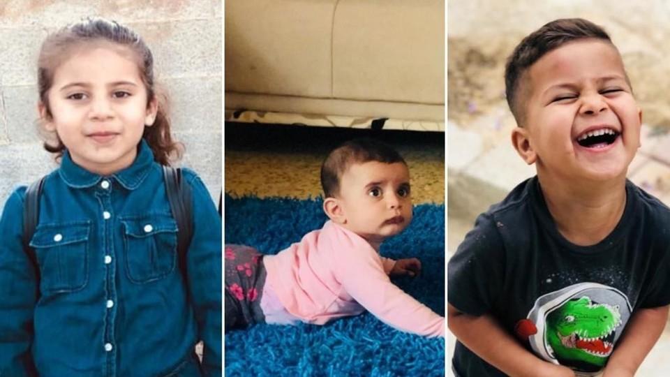 שלושת הילדים שנהרגו בשריפה בחורה
