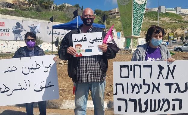 הפגנה באום אל פחם למיגור האלימות במגזר הערבי (צילום: N12)