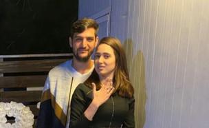 """נפגשו במלונית הקורונה – ויתחתנו בקיץ הקרוב (צילום: מתוך """"חדשות הבוקר"""" , קשת 12)"""