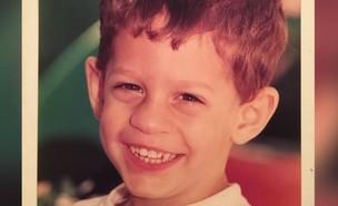 מזהים מי הילד? (צילום: באדיבות המשפחה, צילום פרטי)