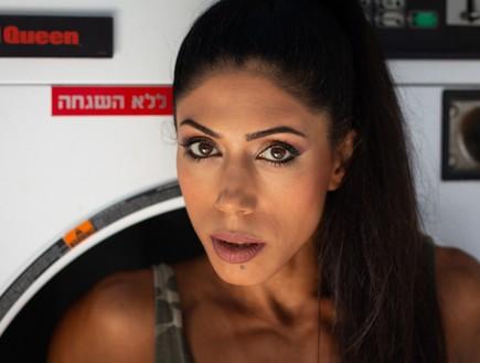 מעיין אליאסי (צילום: אמנדה סורודי )