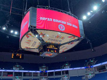 (קרדיט צילום: הפועל ירושלים) (צילום: ספורט 5)