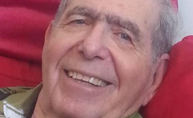 יוחנן רוזנפלד (צילום: באדיבות בני המשפחה)