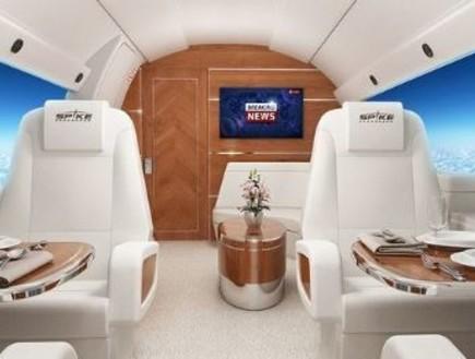 מלונדון לניו יורק בשעה וחצי: כך יראה מטוס הנוסעים המהיר בעולם