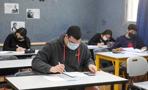 תלמידי תיכון (צילום: פלאש 90)