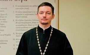 אלכסנדר אוסטוב