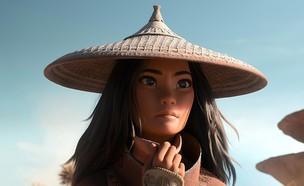"""מתוך """"ראיה והדרקון האחרון"""" (צילום: Walt Disney Studios Motion Pictures, צילום מסך)"""