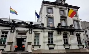 בית ראש הממשלה בבלגיה (צילום: twitter)