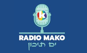 רדיו ים תיכוני 2021 (צילום: mako)