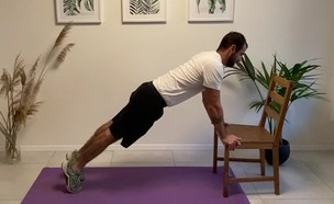 אימון פלג גוף עליון (צילום: אליאב בר לב)