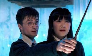 """קייטי לאונג, דניאל רדקליף, מתוך """"הארי פוטר"""" (צילום: Warner Bros. Pictures, צילום מסך)"""
