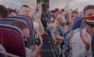טיסת הגאווה של וירג'ין אוסטרליה (צילום: מתוך עמוד היוטיוב QNews@, Youtube)