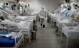 מחלקת קורונה (צילום: faboi / Shutterstock.com)