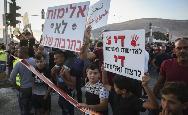 הפגנה, אלימות, החברה הערבית (צילום: דוד כהן, פלאש 90)