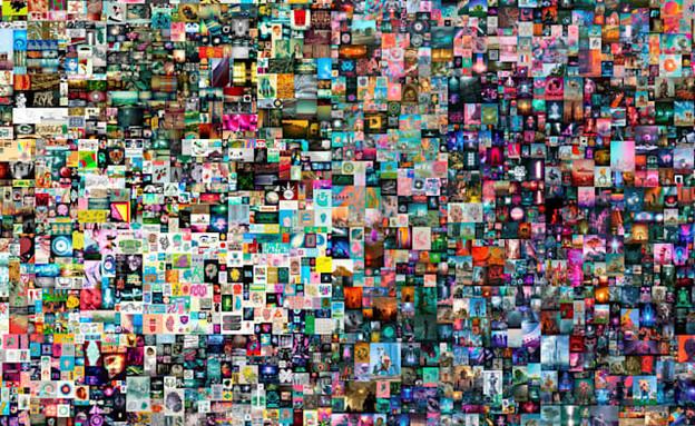 יצירה דיגטלית של האמן ביפל שנמכרה ב-69 מיליון דולר (צילום: רויטרס)