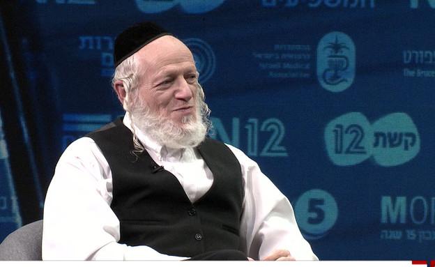 שיחה עם יהודה משי זהב (צילום: ועידת המשפיעים 2021, קשת 12)
