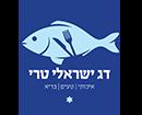 2- דג ישראלי טרי לוגו